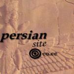 جامعه ی مجازی تفریحی ایرانیان